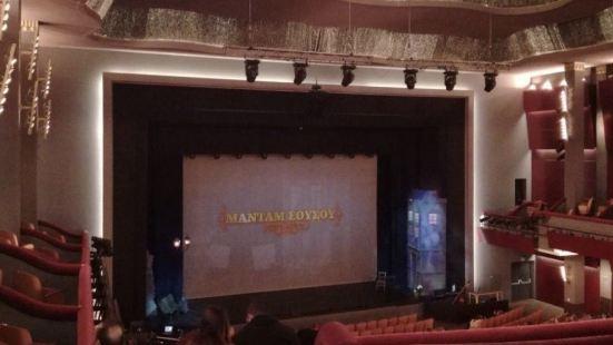 Dejvicke Theater