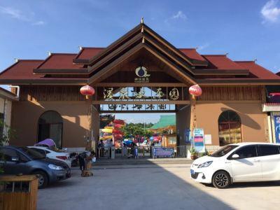 Qujiang Hot Springs