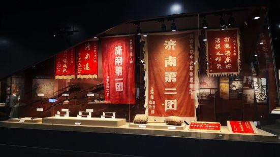 Jinan Campaign Memorial Hall
