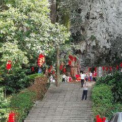 Jixingyan User Photo