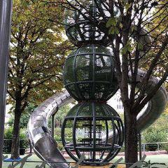Jardin Nelson-Mandela User Photo