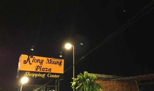 Klong Muang Plaza
