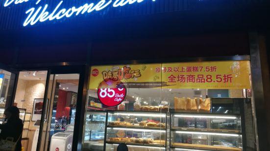 85度C(珠江華海店)