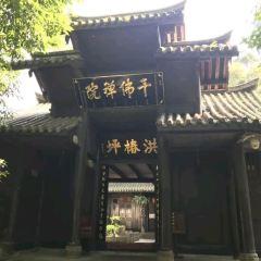 Hongchun Plain User Photo