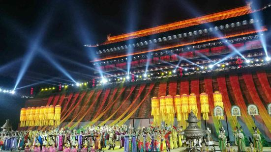 Chang' an Impression -- Tang Dynasty Grand Welcoming Ceremony