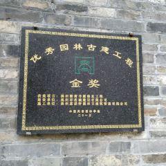 Jienan Bookstore User Photo