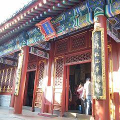 Pu An Hall User Photo