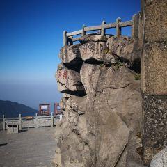 Zhu Rong Peak User Photo