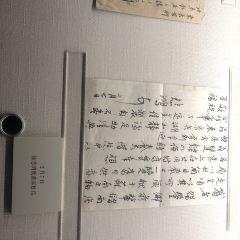 黃賓虹紀念館用戶圖片