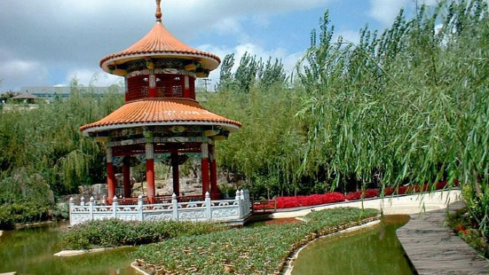 Huilong Ecological Park