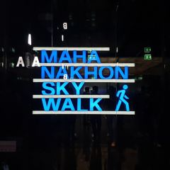 Mahanakhon Sky Walk User Photo