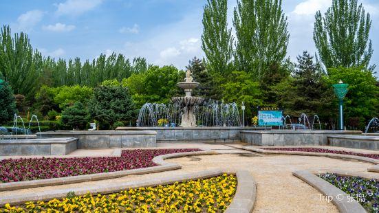 阿爾丁植物園