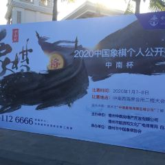 Baimajingzhen User Photo