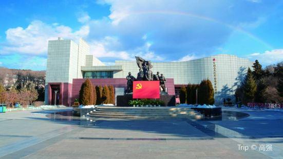 China Gongnong Hongjun West Road Jun Memorial Hall
