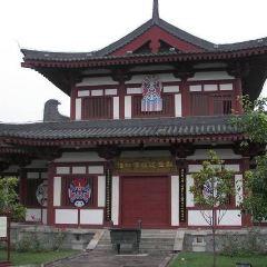 唐梨園遺址博物館用戶圖片