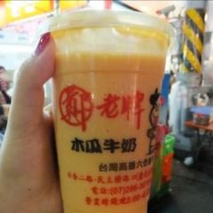 Zheng's Old Papaya Milk User Photo