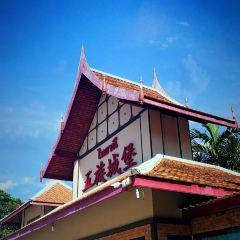 Thai Thani Arts & Culture Village User Photo