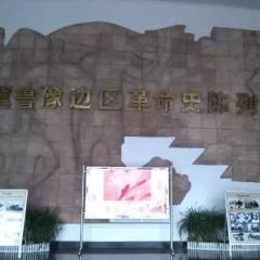 Jiluyubianqugeming Memorial Hall User Photo
