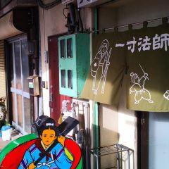 Karato market User Photo