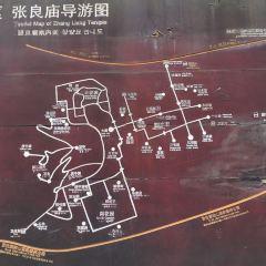 Zhang Liang Temple User Photo