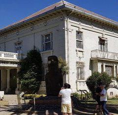 Corporacion Museo de Arqueologia e Historia Francisco Fonck用戶圖片