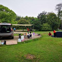 Hengyangnanhu Park User Photo