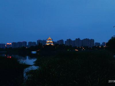 Fusheng Park