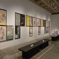 Hong Kong Xu Museum of Art User Photo
