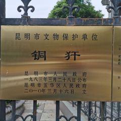 盤龍江用戶圖片