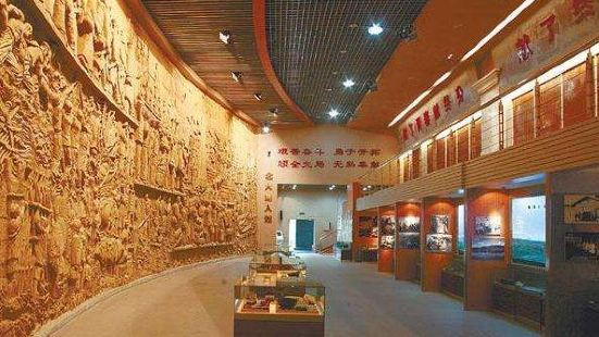 Beidahuang Museum