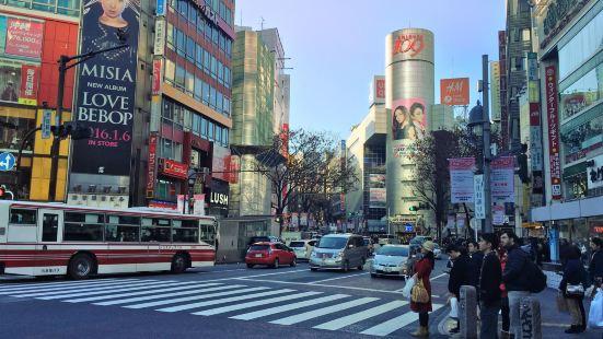 Shibuya Center-gai