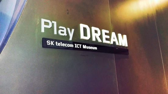 T.um - SK telecom Ubiquitous Museum