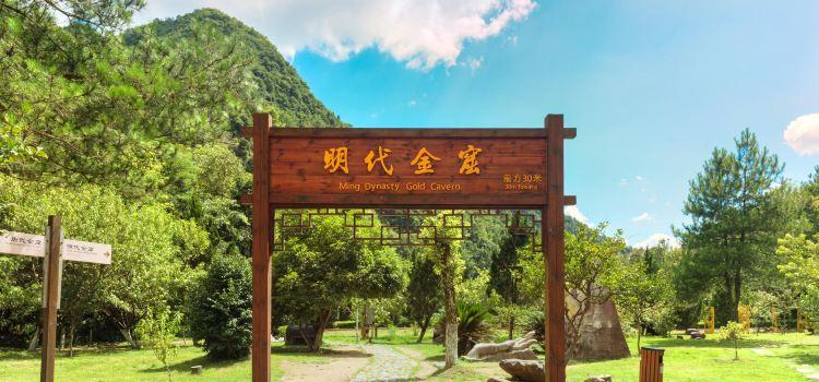 수창 금광 국가 광산 공원
