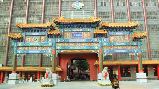 난징윈진 박물관