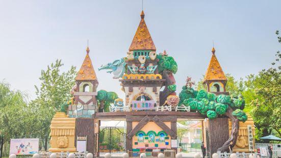 톈진동물원