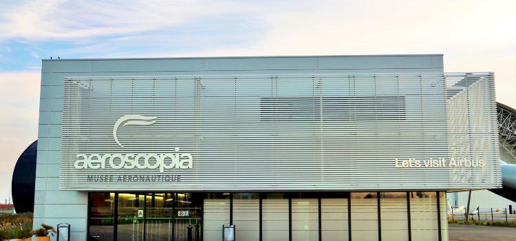 航空博物館