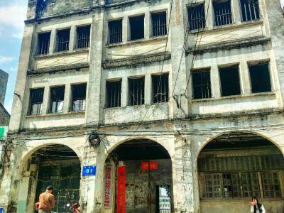 Yanjiang Ancient Town