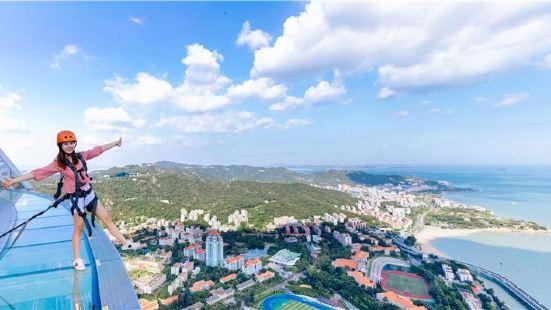 Clouds Above Xiamen Viewing Platform