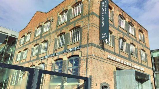 科學工業博物館