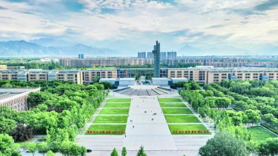 Xidian University(North Campus)
