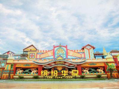 Fantawild Dreamworld Kingdom, Zhuzhou