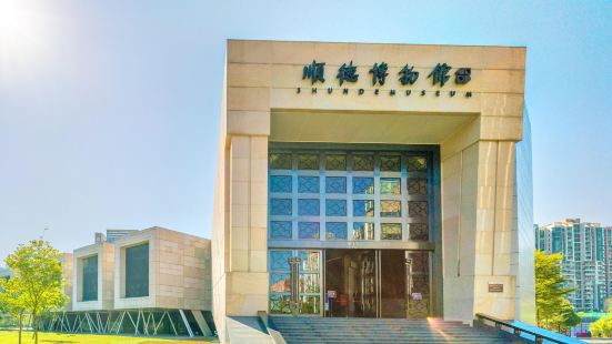 Shunde Museum