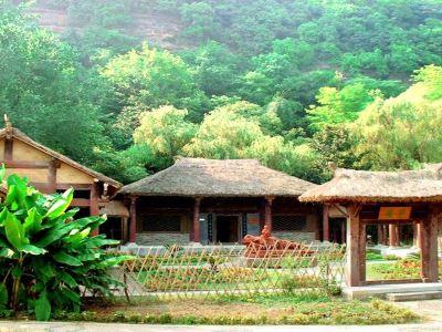 Shuijing Village