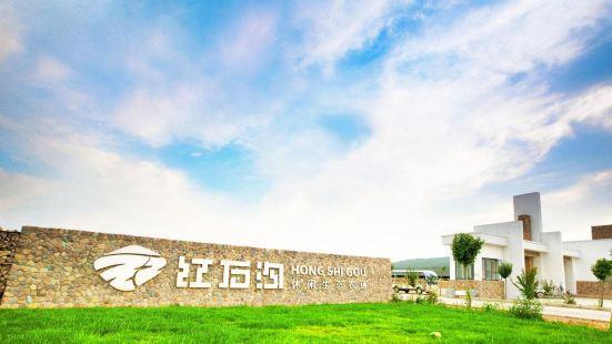 Hongshigou Ecological Leisure Farm