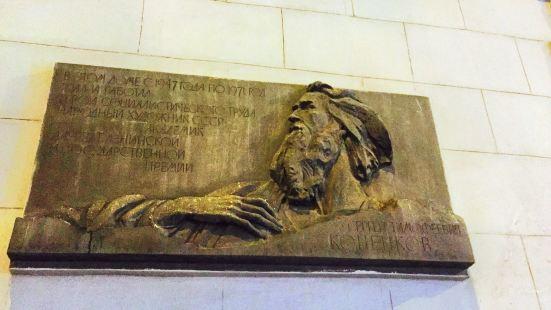 S. T. Konyonkov's Memorial Museum Workshop