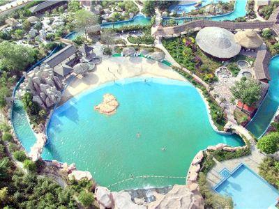 金孔雀溫泉旅遊度假村