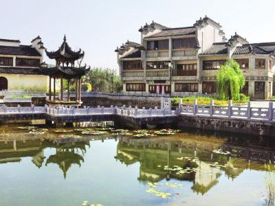 China Intangible Cultural Heritage Park