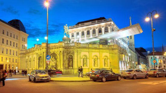 阿爾貝蒂娜博物館
