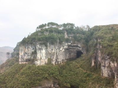 Wulong Mountain