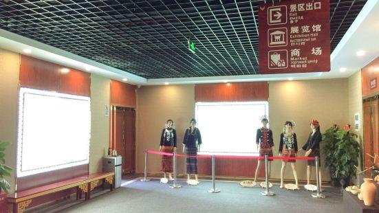 鹿緣民俗展覽館